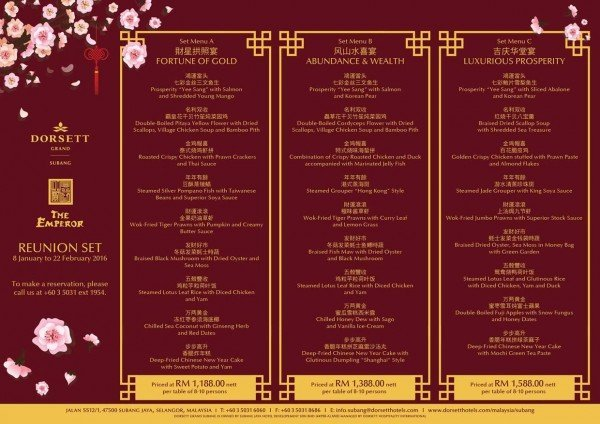 chinese new year 2016 the emperor dorsett grand subang set meal