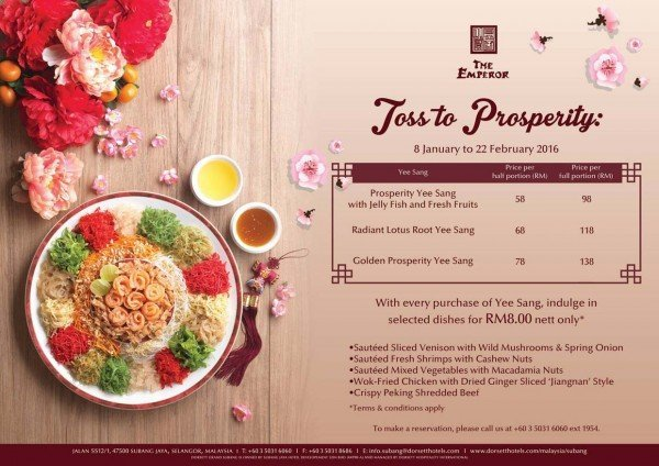 chinese new year 2016 the emperor dorsett grand subang yee sang promotion