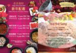 chinese new year 2016 yezi steamboat restaurant package