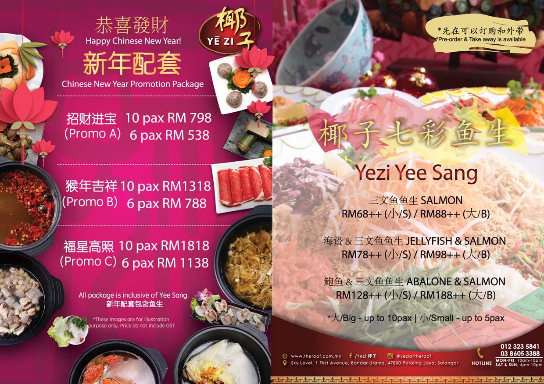 Chinese New Year 2016 Yezi The Roof Bandar Utama Food