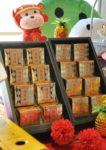 dragon-i chinese new year 2016 pineapple shortcakes