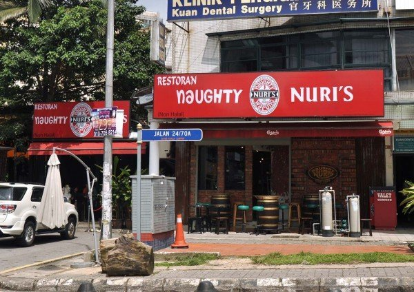 naughty nuri desa sri hartamas asian cuisine