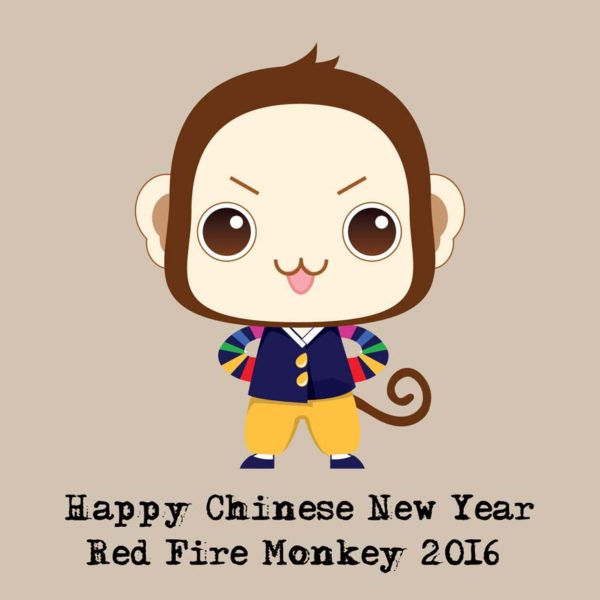 Check Out Now Your 2016 Chinese Zodiac Reading