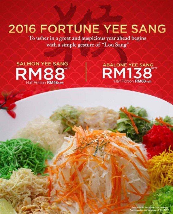 swiss garden hotel and residences kuala lumpur executive chinese chef alex choong yee sang