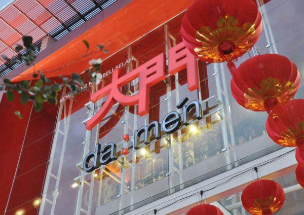 Chinese New Year Street Market 2016 @ Da Men USJ, Subang Jaya