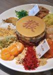ploy thai japanese fusion restaurant publika kuala lumpur ploysperity yee sang