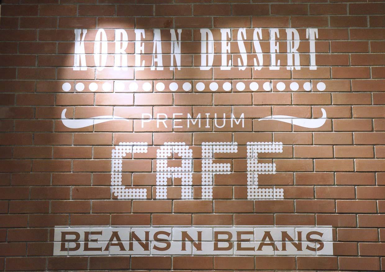 Korean Cafe Beans N Beans @ Damansara Uptown, Petaling Jaya