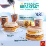 mcd malaysia breakfast specials 1