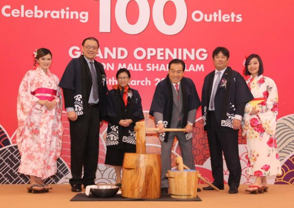 Sushi King 100th Outlet @ AEON Mall Shah Alam, Selangor