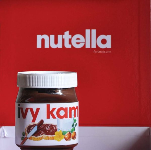 #YourNutella Campaign by Nutella South East Asia
