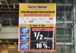 12th malaysian international branded bedding fair 2016 harvey norman promotion