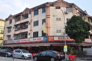 Red Gold Steamboat Restaurant @ Taman Kasturi Batu 11, Cheras