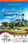 country garden diamond city semenyih 14 may 2nd launch