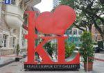 kl hop on hop off open deck bus kuala lumpur night excursion tour city gallery