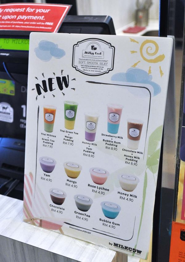 milkcow milky cool handcrafted milk and tea drink with natural pudding