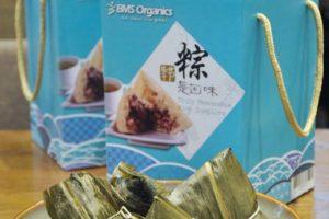 Truly Memorable Rice Dumpling @ BMS Organics Malaysia