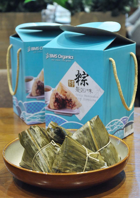 Truly Memorable Rice Dumpling @ BMS Organics Malaysia | FOOD Malaysia