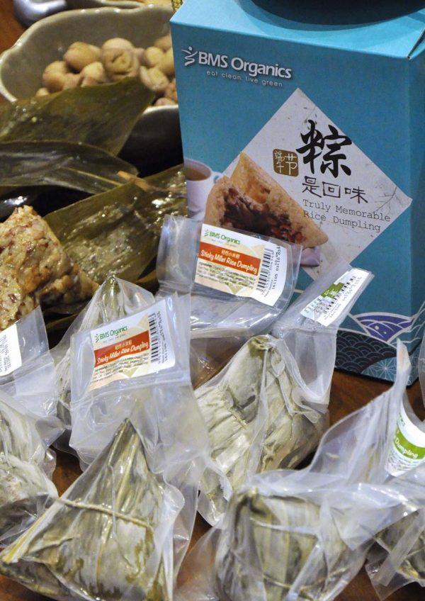 bms organics rice dumpling individual packaging
