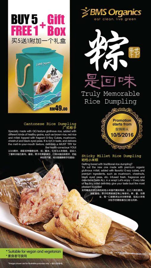 bms organics rice dumpling promo