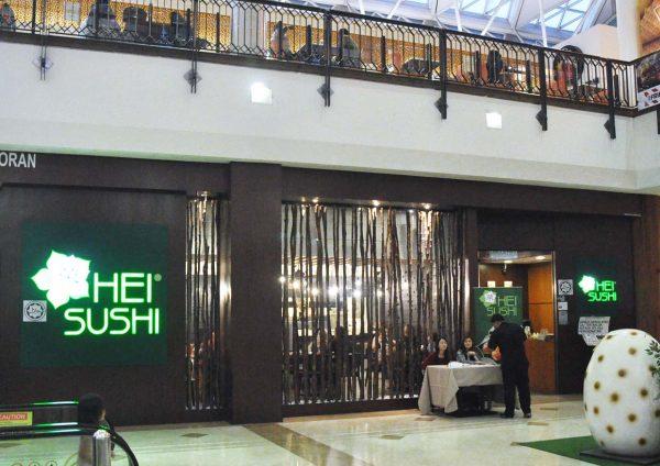 ramadan 2016 hei sushi halal japanese restaurant alamanda shopping centre putrajaya