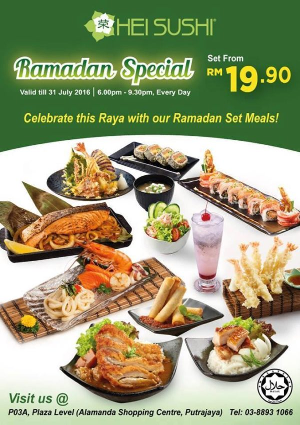 Ramadan Set Meals 2016 @ Hei Sushi, Alamanda Shopping Centre, Putrajaya