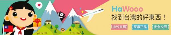 bhk's 2nd gens collagen hawooo.com banner