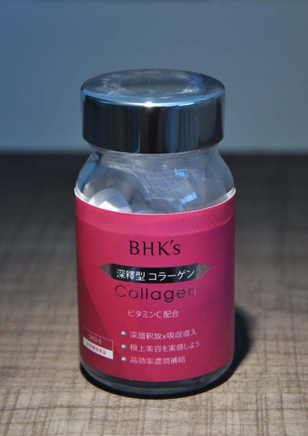 bhk's 2nd gens collagen hawooo.com bottle