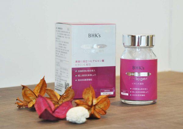 bhk's 2nd gens collagen hawooo.com packaging