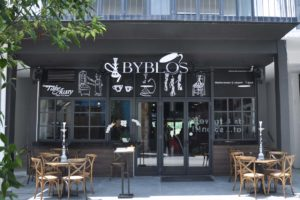 Byblos Café & Lounge Lebanese Cuisine @ TREC Kuala Lumpur
