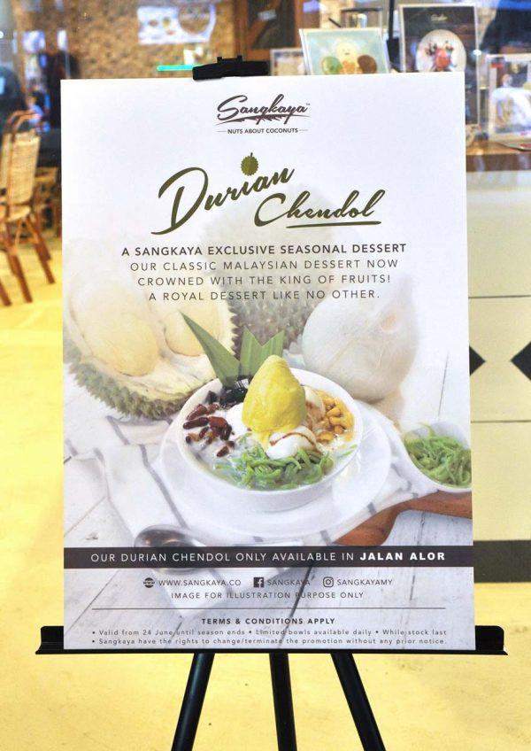 durian chendol sangkaya jalan alor poster