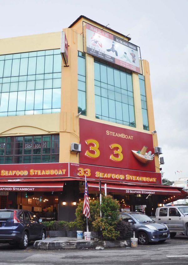 33 seafood steamboat restaurant bandar puteri puchong corner lot