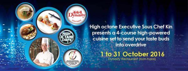 dynasty restaurant renaissance kuala lumpur hotel migf 2016