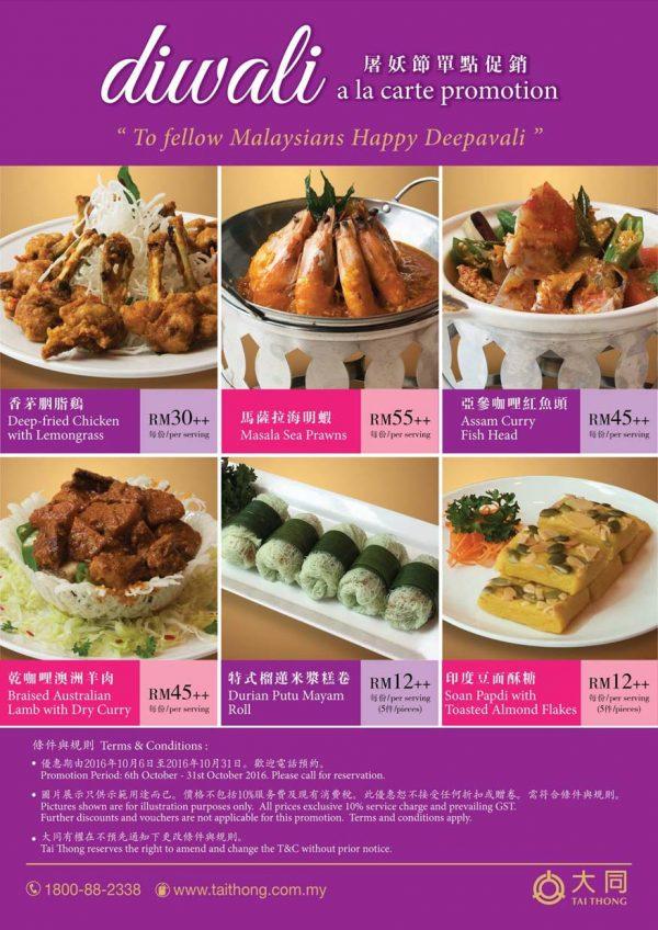 tai thong malaysia diwali a la carte promotion menu
