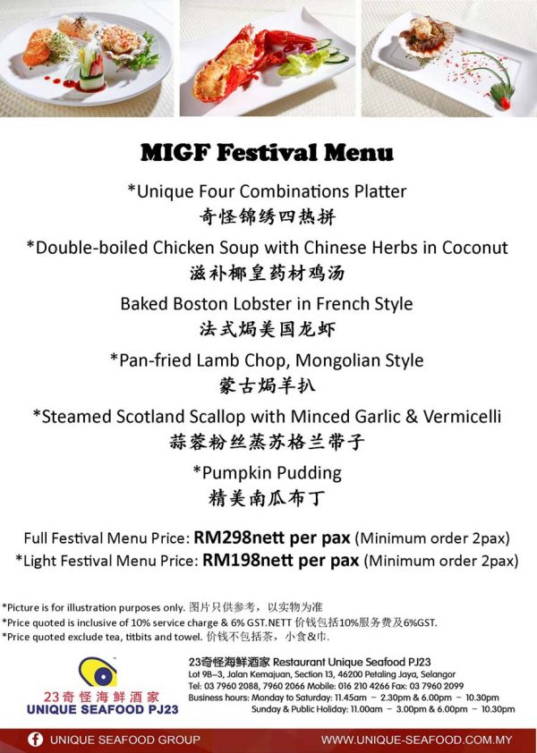 unique seafood pj23 malaysia international gastronomy festival menu