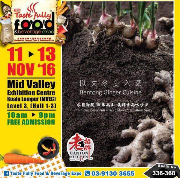 taste-fully-food-and-beverage-expo-mid-valley-kl-november-2016-canton-kitchen