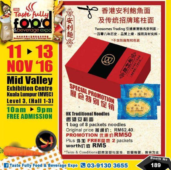 taste fully food and beverage expo mid valley kl november 2016 on lee noodle