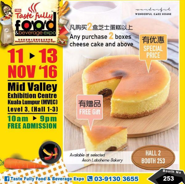 taste fully food and beverage expo mid valley kl november 2016 wonderful cake house
