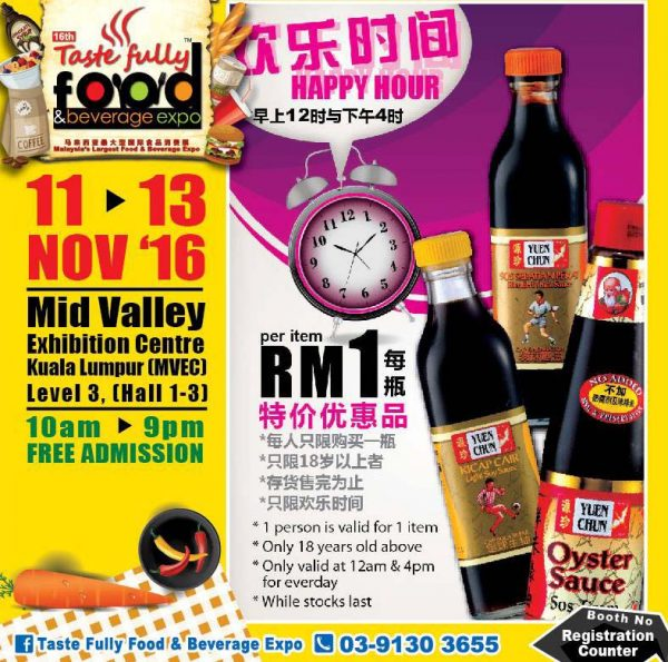 taste fully food and beverage expo mid valley kl november 2016 yuen chun