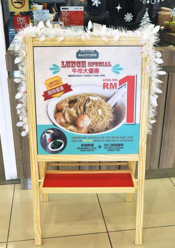 mak chee malaysia one utama hong kong wonton noodle