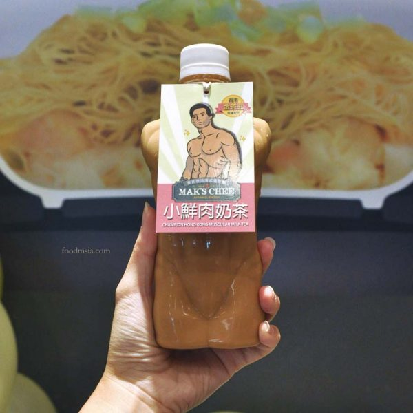 mak chee malaysia one utama muscular champion milk tea