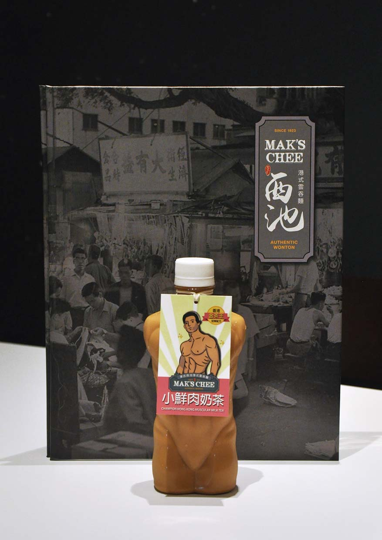 Champion Milk Tea & Cheesy Wonton @ Mak's Chee Authentic Wonton Malaysia