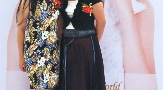 Grand Finale Miss World Prestige International Pageant 2016