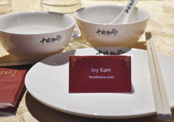 wong wok dai chao chinese cuisine lot 10 hutong kuala lumpur foodmsia