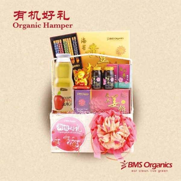 bms organics chinese new year hamper 2017 118