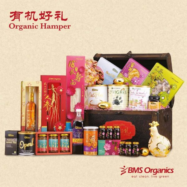 bms organics chinese new year hamper 2017 1198