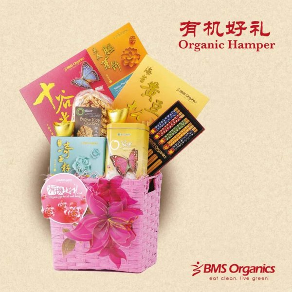 bms organics chinese new year hamper 2017 128