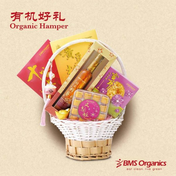 bms organics chinese new year hamper 2017 138