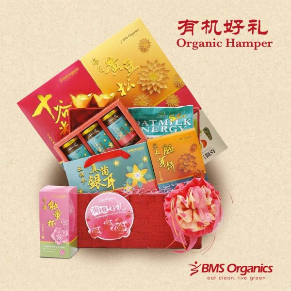 bms organics chinese new year hamper 2017 168