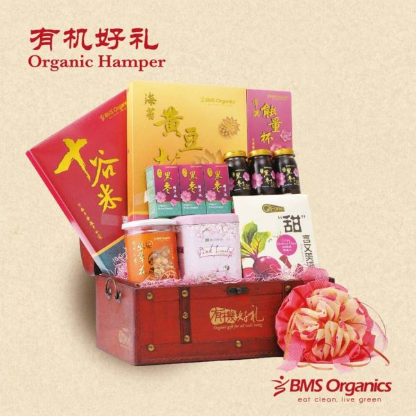 bms organics chinese new year hamper 2017 178