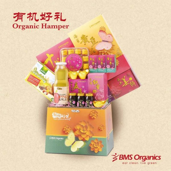 bms organics chinese new year hamper 2017 198
